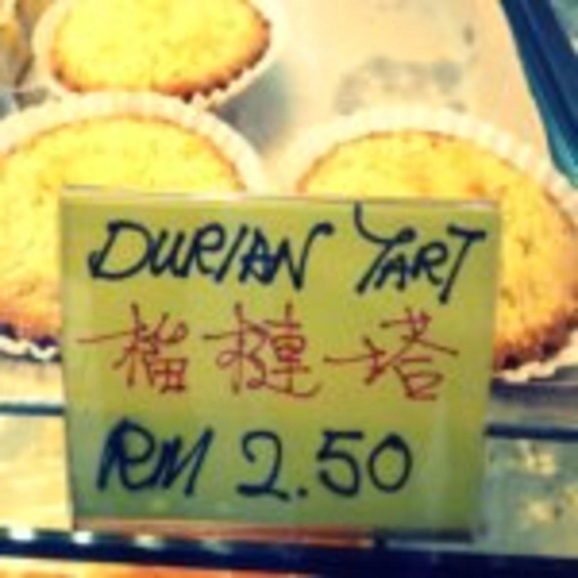 Durian Tart Recipe